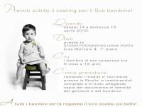 casting_guidabimbi