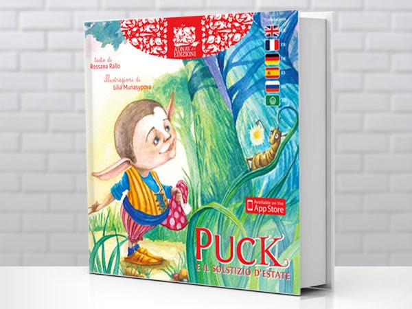 puck-GDBMB-letture