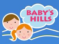 REDAZ_siti_baby'shills